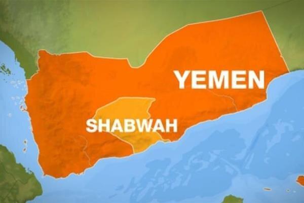 وزرای دولت مستعفی یمن از یک سوء قصد جان سالم بدر بردند