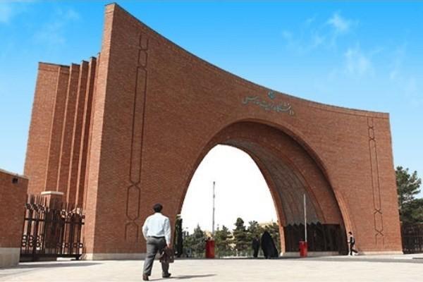 پویش همگانی درخواست کسر حقوق دانشگاه تربیت مدرس راه اندازی شد